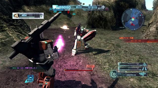 See The Free-To-Play PS3 Gundam Game