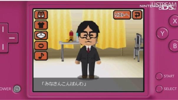 Nintendo Has A New Tomodachi Collection