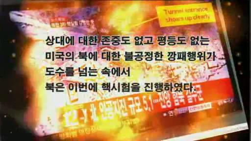 North Korea Propaganda Now Uses The Elder Scrolls IV: Oblivion