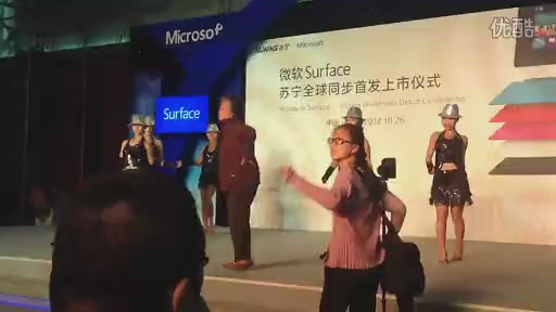 Chinese Grandma Tries To Shut Down A Microsoft Event, Then Things Get Ugly