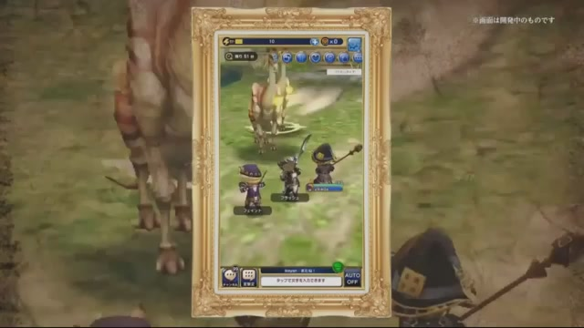 Final Fantasy XI Gets Smartphone Version And New Spin-Off