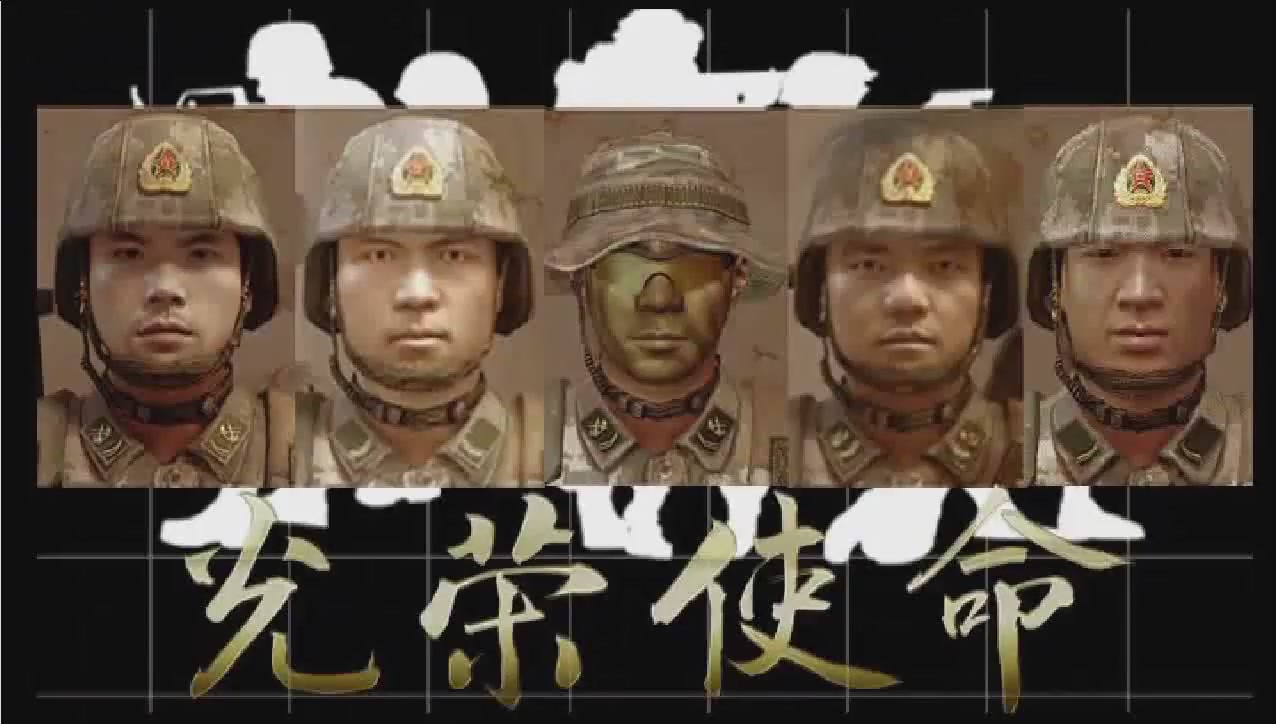 China's Glorious Mission In Action Shows How The PLA Will Train Its Army With Games