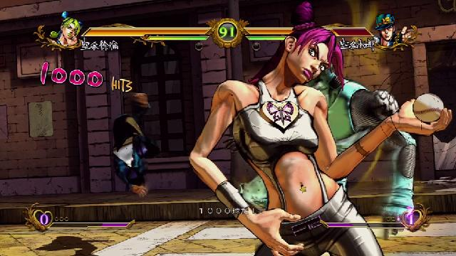 Watch Us Play The New Jojo Fighting Game… Badly
