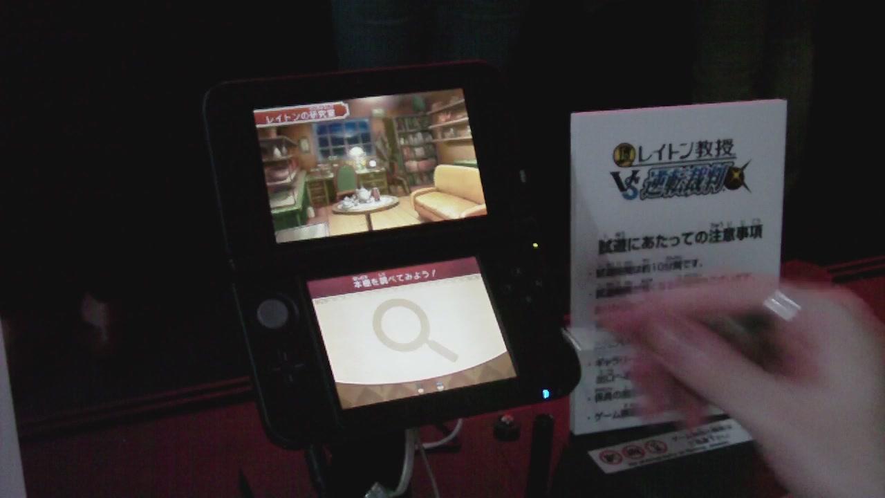 Gameplay Footage Of Professor Layton Vs. Ace Attorney