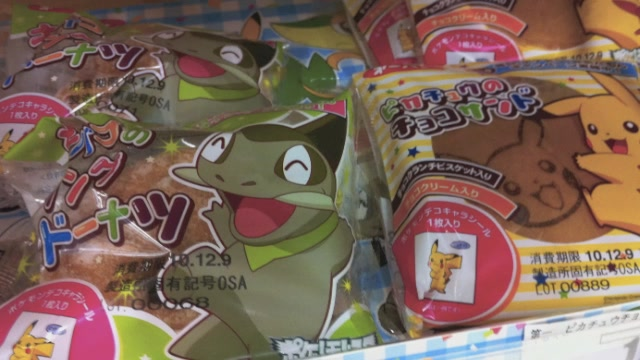 Japanese Supermarkets Overrun With Game Crap
